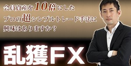 FX-Jin3