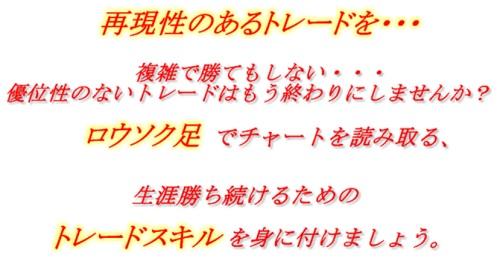 ぷーさん式FXの輝の評判や検証
