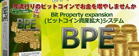 クリアイズム片桐健【ビットコイン自動売買ツールBPE】
