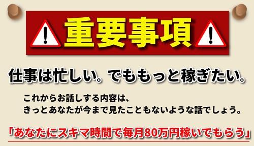 伊藤由【スーパースキャルピング225-2】
