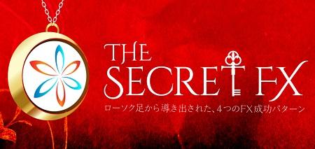 須藤一寿【The Secret FX・シークレットFX】