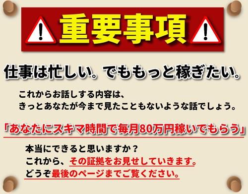 スーパースキャルピング225【伊藤由】